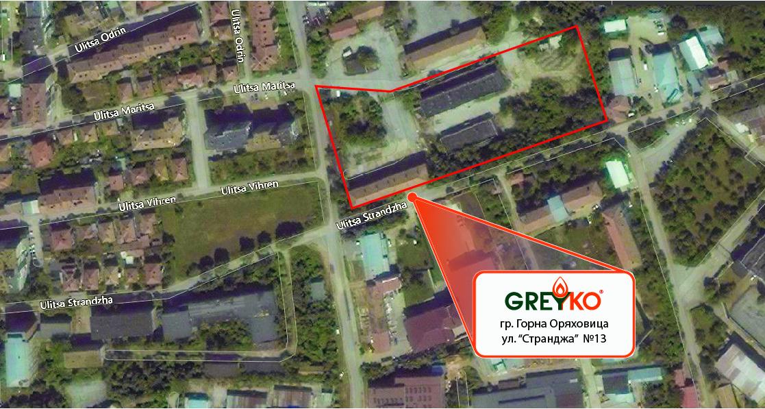 Производствена база GREYKO